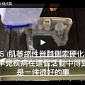 前陣子喧騰一時的'金城武超環保冰桶挑戰'Takeshi Kaneshiro ice bucket challenge