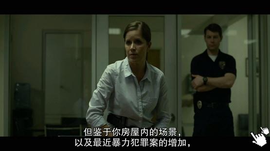 [班艾佛列克蘿莎蒙派克電影]2014控制-圖/失蹤罪bt消失的爱人qvod快播截图Movie Gone Girl(2014) Screenshot