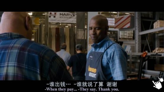 [丹佐華盛頓新片]電影私刑教育-圖/叛諜裁判bt伸冤人qvod快播截图The Equalizer(2014) Screenshot