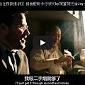 【刺殺金正恩/名嘴出任務(附影評)】插曲配樂-牛仔很忙by'周董'周杰倫Jay Chou-Niu zai hen mang