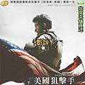[布萊德利庫柏]美國狙擊手海報(小說/影評)電影狂魔:小說比電影精彩~美國狙擊手線上影評/美国狙击手qvod影评American Sniper(2014) Re