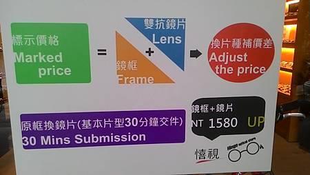 簡單的價格透明.jpg