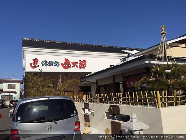 day 1-函館_170202_0101.jpg