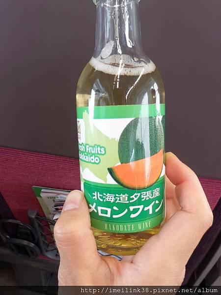 哈密瓜酒.jpg