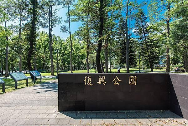 公園大美.jpg