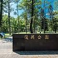 公園大美 (1).jpg