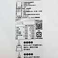 黑豆茶_180921_0004.jpg