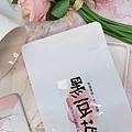 黑豆茶_180921_0010.jpg