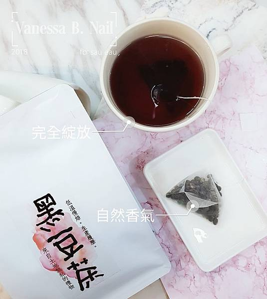 黑豆茶_180921_0008.jpg