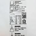 黑豆茶_180921_0013.jpg
