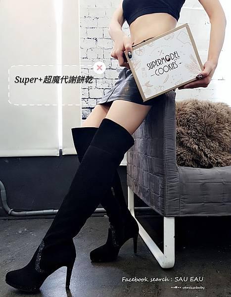 超魔代謝餅乾%26;黑魔可可_181113_0032.jpg