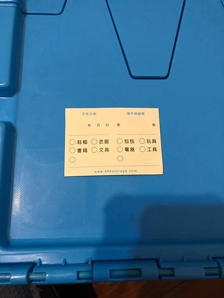 雲端箱_0035.jpg