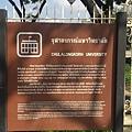 20180126-0203泰國之旅_190213_0402.jpg