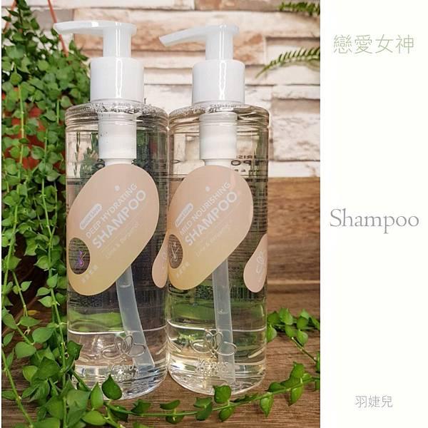 洗髮精90302_0013.jpg