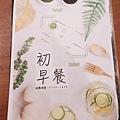 G+9 國光店 早餐_190225_0041.jpg