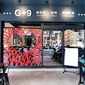 G+9 國光店 早餐_190225_0089.jpg