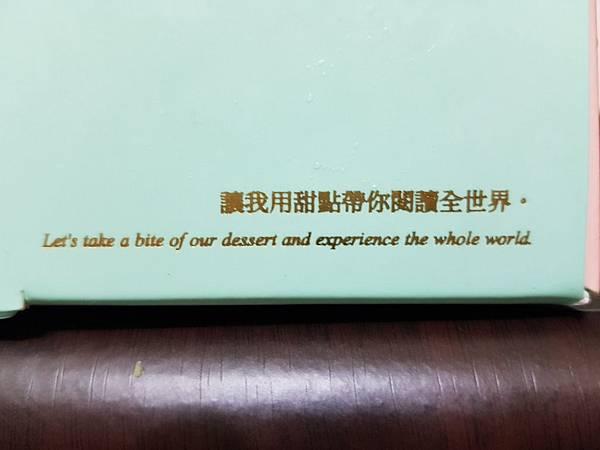 起士蛋糕_190528_0013.jpg