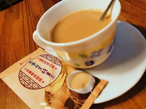 米蛋白黑糖薑茶_191031_0004.jpg