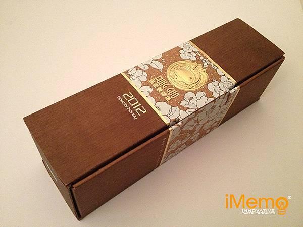 蜂國蜂蜜莊園包裝-2.jpg