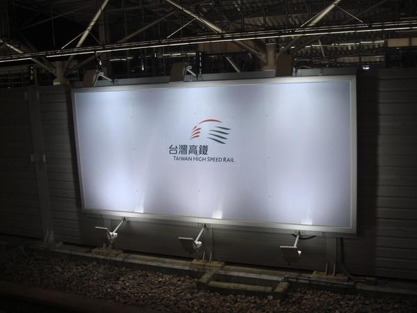 月台廣告.JPG
