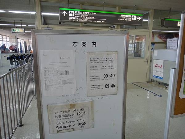 tn_DSC02338.JPG