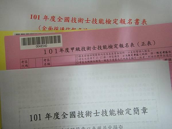 S_DSC03952.JPG