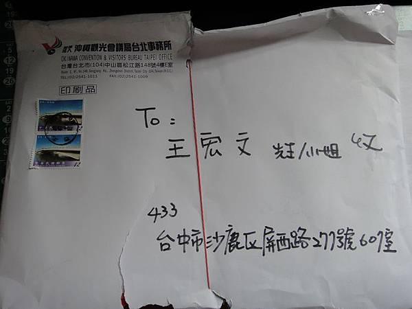 T_DSC01705.JPG