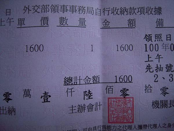 T_DSCN7636.JPG