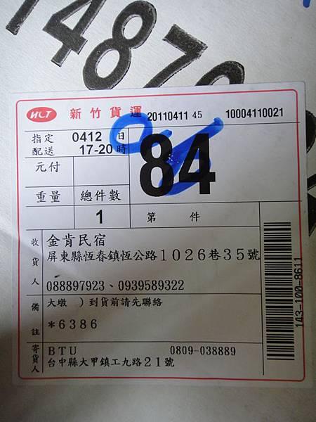 T_DSC00016.JPG