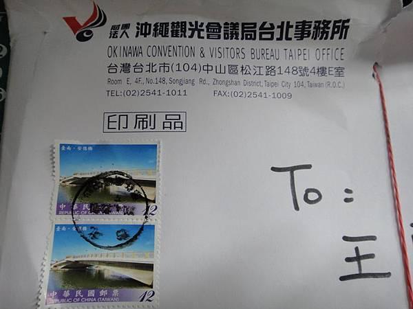 T_DSC01707.JPG