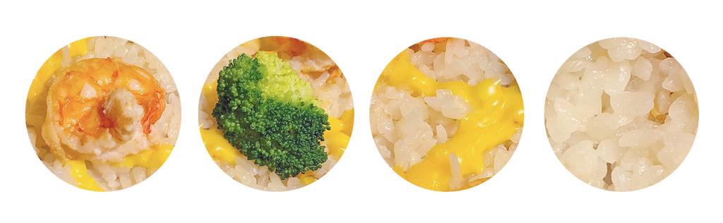 蒜味鮮蝦奶油燉飯.png