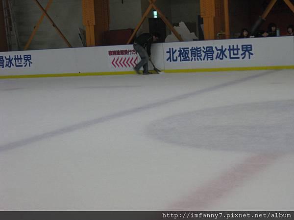 冰面處理時間,約半小時