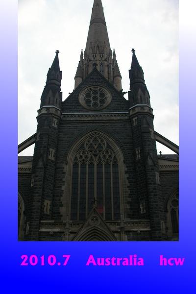 聖派屈克大教堂.jpg