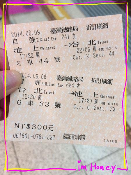 2014-06-06 12.12.24.jpg