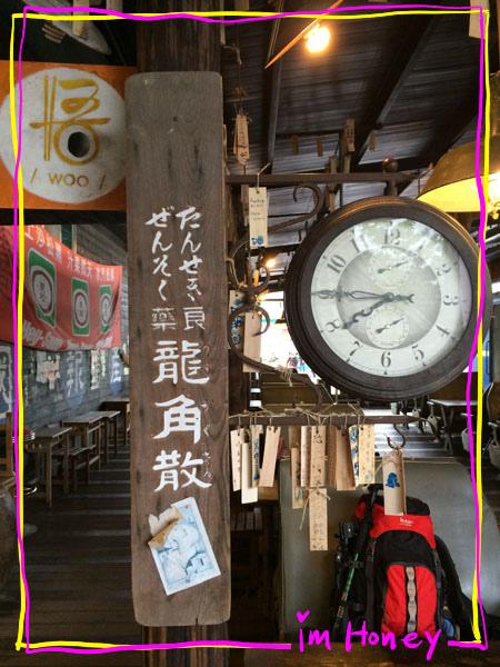 2014-06-06 17.34.58.jpg
