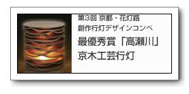 燈3.jpg