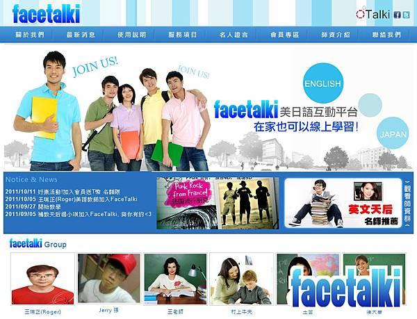 FaceTalki-11.jpg