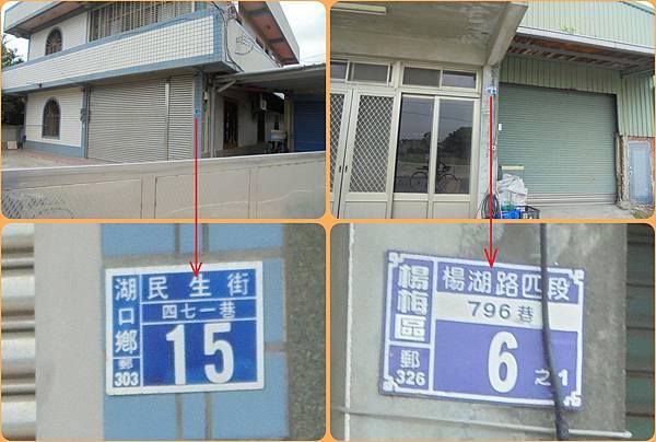 DSC018090003-tile.jpg