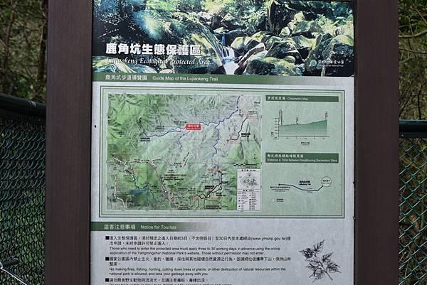 DSC_01360007.JPG