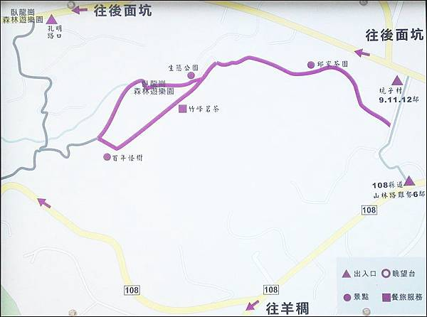 DSC032990011貓尾崎.jpg
