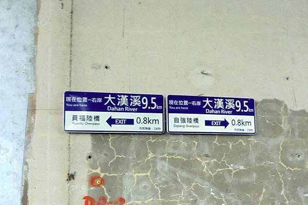 DSC_30030003.JPG