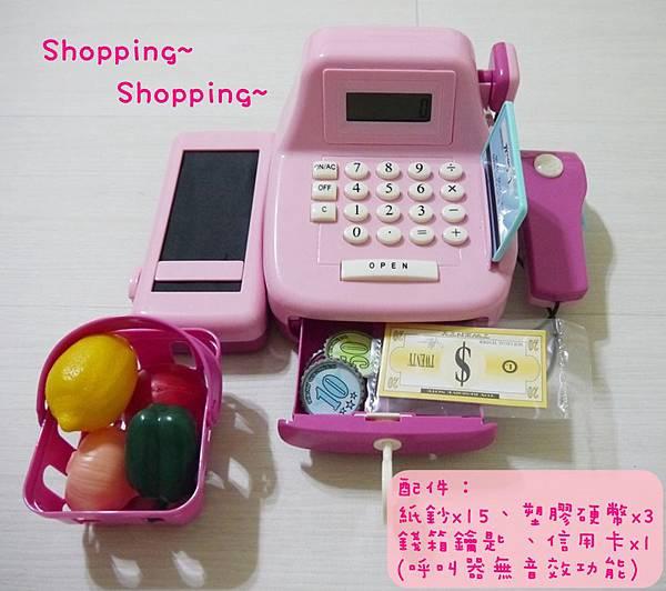 P10407651