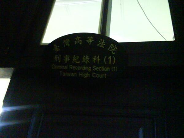DSC00416.JPG
