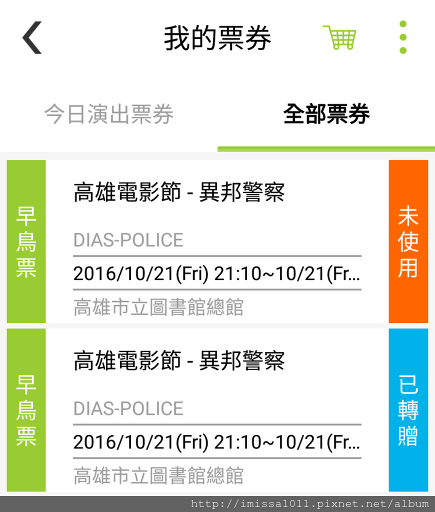 Screenshot_20161020-083015.png
