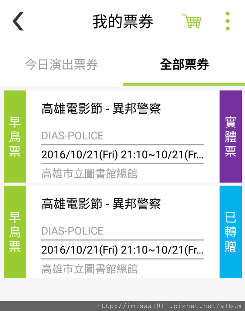 Screenshot_20161024-112943.png