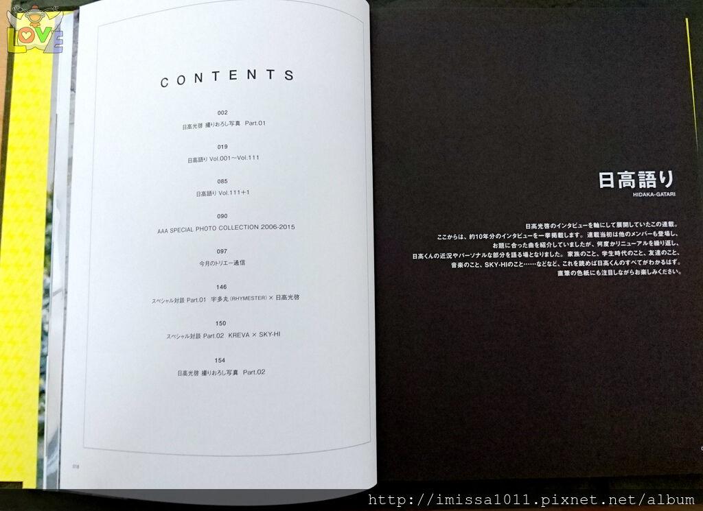 DSC_0238_副本.jpg