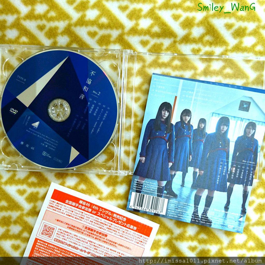 17-04-08-08-47-07-451_photo.jpg