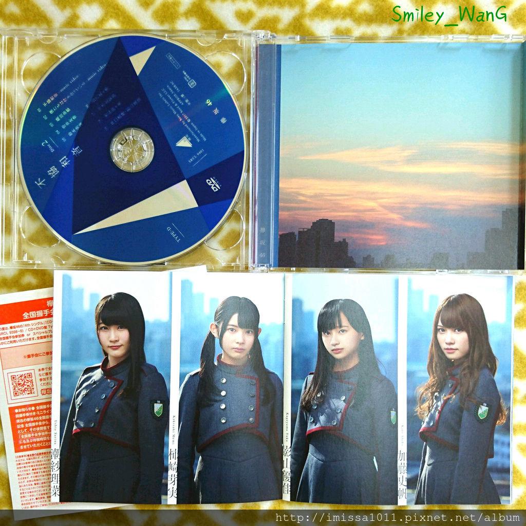 17-04-08-08-49-54-860_photo.jpg