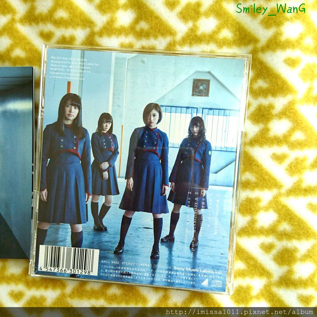 17-04-08-08-52-49-058_photo.jpg