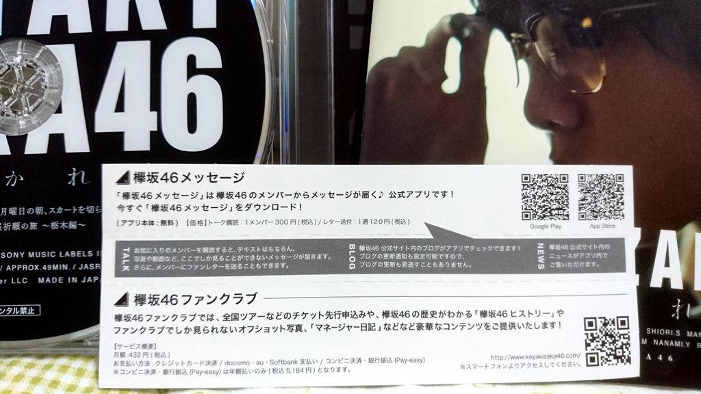 DSC_0003-1.JPG